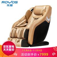 荣耀荣耀E6701香槟金轻悦智能家用按摩椅3D机芯SL双曲导轨太空豪华舱足底包裹全身电动按摩沙发椅