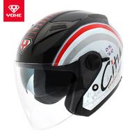 永恒头盔双镜片电动摩托车蓝牙男士女款冬季防晒半盔安全帽四季