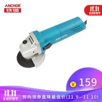 铁锚TM07-100角磨机多功能角向磨光机