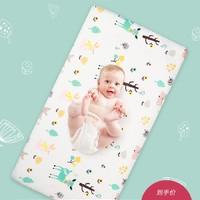 思萌婴儿防水床笠纯棉床单床罩秋冬双面隔尿垫透气宝宝新生儿用品
