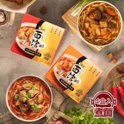 Tingyi 康师傅 方便面(私房红烧牛肉面+金牌香辣牛肉面)*2 +凑单品