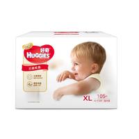HUGGIES 好奇 金装 婴儿纸尿裤 XL105片+拉拉裤 L124 +凑单品