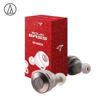 audio-technica 铁三角  CKS5TW 真无线入耳式hifi耳机