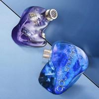 QDC Uranus 天王星 圈铁入耳式耳机 标准版/蓝牙版