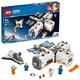 历史低价:LEGO 乐高 City 城市系列 60227 月球空间站 268元包邮包税(需用券)