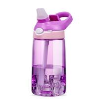 Melais 玫莱斯 吸管运动水壶 紫色 450ml