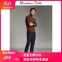 预售 Massimo Dutti 男装 2019秋冬新款修身版细格纹休闲长裤 00015015401