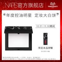 """值小妹播报:苏宁推首款美妆品牌""""艺黛丽"""";祖玛珑限量香水上新""""抢钱"""""""