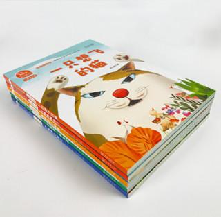 《快乐读书吧》小学二年级上指定阅读全彩注音有声朗读:孤独的小螃蟹+小鲤鱼跳龙门等(全套5册)
