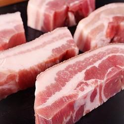 COREYUMMY 西班牙五花肉+肋排+猪大排组合 2000g