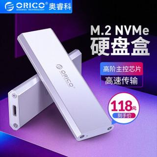 ORICO 奥睿科 M2PG-C3 NVME M.2 固态硬盘盒