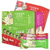 绿瘦 零食食品代餐棒 (336g)