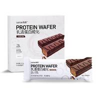 betale 必乐 乳清蛋白棒威化饼干能量棒 (315g)