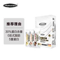 MUSCLETECH 肌肉科技 乳清健身蛋白棒 (480g)