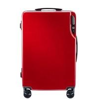 WEEKENDER 星辰系列 SCL2463 铝框行李箱 20寸
