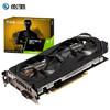 GALAXY 影驰 GeForce GTX1660 Super 骁将 自营台式机电竞游戏显卡