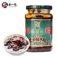 贵州龙 橄榄油辣椒 罐装 230g