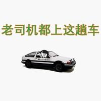 双11车品好价指南 黑嘉0W-40到手33元/Qt