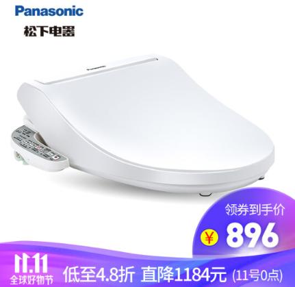 Panasonic 松下 DL-1309CWS 智能马桶盖
