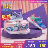 Skechers斯凯奇2019秋冬新款闪亮女童运动鞋 小童休闲鞋 81383N