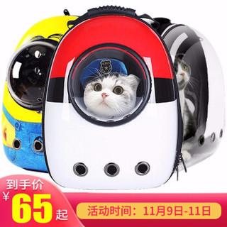U·PET 悠乐宠 宠物太空包