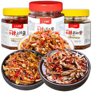 五味格 湖南特产香辣柴火鱼干 ( 560g)