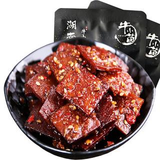 湖南平江酱干500g农家自制传统辣味小吃香辣豆干麻辣零特产食香干