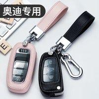 奥迪钥匙套A4L/A6L/A3/Q5/A8/A7真皮Q3/Q5/Q7 19款钥匙包新款扣女 B款爵士黑-无匙启动 高档皮绳 送钥匙扣+凑单品