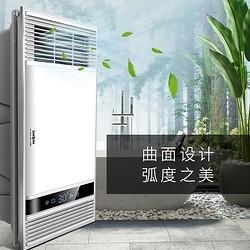 SUNJOY 三竹 SFD09J 嵌入式浴室暖风机