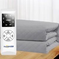 环鼎 HD-N01 双人水暖毯电热毯 1.8*2m