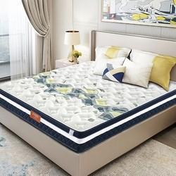 SLEEMON 喜临门 魔方PRO 乳胶弹簧床垫 150*200*25cm