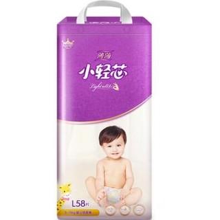 安儿乐小轻芯纸尿裤L58 *7件