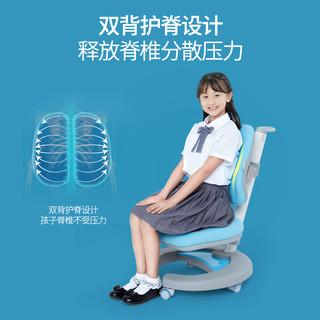 igrow 爱果乐 L0C0 儿童书桌写字桌椅套装家用