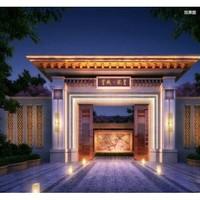 【首城珑玺】北京朝阳新房 中式庭院精装修