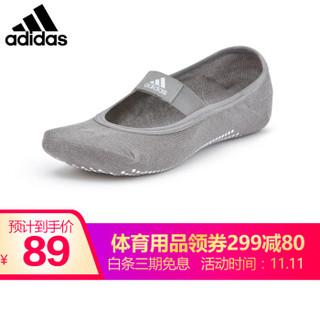 Adidas 阿迪达斯 女士防滑透气吸汗瑜珈袜子 S/M码