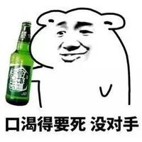 京东 双11酒水优惠券全搜集