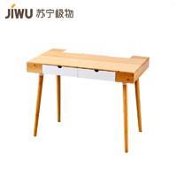 苏宁极物 橙舍 云台集线简约现代竹质书桌