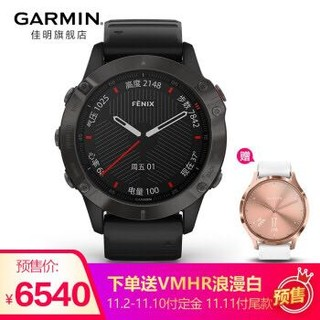 Garmin 佳明 Fenix6 Pro户外智能手表DLC灰色表圈黑色表带 中文版(蓝宝石镜面)