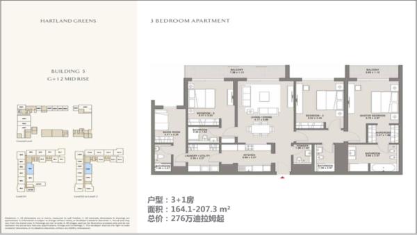【首霸心领地】迪拜市中心学区房 精装修拎包入住