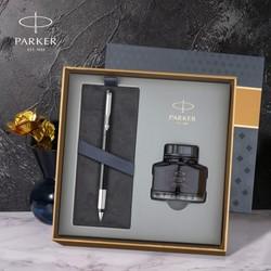 派克钢笔 威雅胶杆墨水笔+墨水礼盒 学生钢笔签字笔教师节礼物
