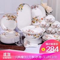 洁雅杰餐具套装欧式家用56头陶瓷碗碟套装釉中彩面碗陶瓷盘子套装 繁花似锦