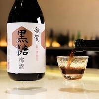 九重杂贺 黑糖梅酒 720ml