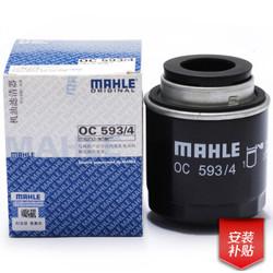 MAHLE 马勒 机油滤清器/机滤OC593/4