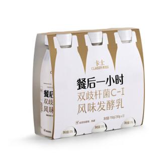 CLASSY.KISS 卡士 餐后一小时 风味发酵乳 250g*3瓶 +凑单品