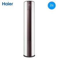 Haier 海尔 KFR-50LW/08EDS33 2匹 冷暖 定频 立柜式空调