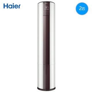 历史低价 : Haier 海尔 KFR-50LW/08EDS33 2匹 冷暖 定频 立柜式空调