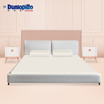 Dunlopillo 邓禄普 斯里兰卡进口天然乳胶床垫 180*200*2.5cm