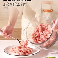 AUX/奥克斯 绞肉机家用电动不锈钢小型自动搅拌打碎剁辣椒肉馅蒜泥蔬菜
