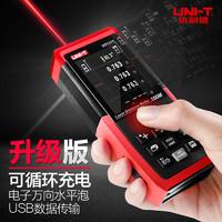 优利德激光测距仪高精度红外线测距仪量房仪手持语音充电式电子尺