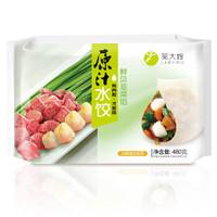吴大嫂 东北水饺 鲜贝肉粒韭菜味 480g *11件 +凑单品